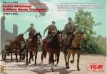 1-35-Soviet-Divisional-Artillery-Horse-Transport-1943-1945
