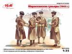 1-35-Moroccan-Goumier-Rifles-1943-4-figures