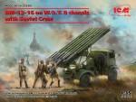 1-35-Katjusha-BM-13-16-on-W-O-T-8-chassis-w-Soviet-Crew