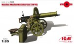 1-35-Russian-Maxim-machine-gun-1910