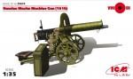 1-35-Russian-Maxim-machine-gun-1910