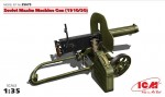 1-35-Russian-Maxim-machine-gun-1910-30