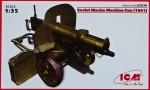 1-35-MAXIM-Soviet-Machine-Gun-1941
