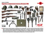 1-35-WWI-Italian-infantry-weapon-and-equipment