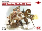 1-35-Russian-MG-Team-WWI-2-fig-