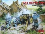 1-35-762-cm-Pak-36r-with-German-Crew