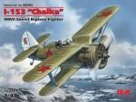 1-48-I-153-Chaika-WWII-Soviet-Biplane-Fighter