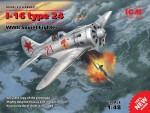1-48-I-16-type-24-WWII-Soviet-Fighter