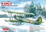 1-48-U-2-Po-2-WWII-Soviet-multi-purpose-aircraft