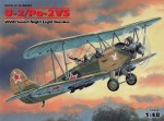 1-48-U-2-Po-2VS-WWII-Soviet-night-light-bomber