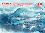 1-48-U-2-Po-2-with-pods-WWII-Soviet-ambulance-plane