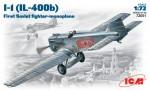 1-72-I-1II-400b-First-Soviet-fighter-monoplane