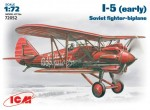 1-72-I-5-early-Soviet-fighter-biplane