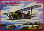 1-72-I-153-Chaika-Soviet-Biplane-Fighter