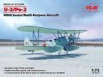 1-72-U-2-Po-2-Soviet-WWII-Multi-Purpose-Aircraft