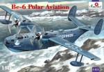 1-144-Beriev-Be-6-reconnaissance-and-patrol-aircraft