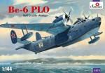 1-144-Beriev-Be-6-PLO