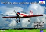 1-48-Yakovlev-Yak-52-Soviet-two-seat-aerobatic-aircraft