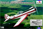 1-48-Yakovlev-Yak-53-Soviet-aerobatic-aircraft