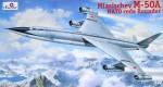 1-72-Myasishchev-M-50A-Bounder-Soviet-bomber