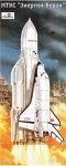 1-72-Space-rocket-Energia-with-Buran-shuttle
