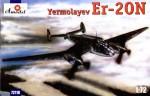 1-72-Yermolaev-Er-2-ON