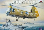 1-72-HUP-2-HUP-3-USAF-helicopter