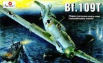 1-72-Messerschmitt-Bf-109T-German-WW2-carrier-born-fighter