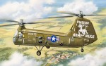 1-72-H-25A-Army-Mule