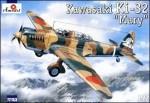 1-72-Kawasaki-Ki-32-Mary-camouflage