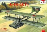 1-72-Antonov-A-40-KT-prototype-flying-tank-using-T-60