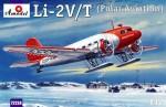 1-72-Lisunov-Li-2V-T-Soviet-polar-aircraft