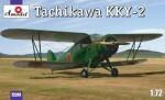 1-72-Tachikawa-KKY-2