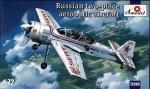 1-72-Sukhoi-Su-29-Russian-two-place-aerobatic-aircraft