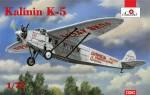 1-72-Kalinin-K-5