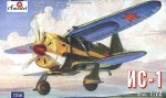 1-72-IS-1-Iosyf-Stalin-the-Soviet-pre-WW2-experimental-fighter