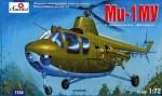 1-72-Mil-Mi-1MU-Soviet-helicopter-with-Falanga-anti-tank-complex