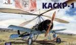 1-72-Kamov-KASKR-1-Soviet-Autogyro
