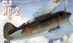 1-72-S-2-Iosyf-Stalin-Soviet-pre-WW2-experimental-fighter