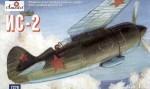1-72-S-2-Iosyf-Stalin-Soviet-pre-WW2-experimental-fighter