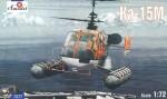 1-72-Kamov-Ka-15M-Soviet-anti-submarine-helicopte