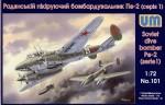 1-72-Petlyakov-Pe-2-Soviet-WW2-Dive-Bomber-early-series