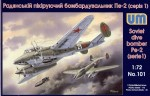 1-72-Petlyakov-Pe-2-Soviet-WW2-Dive-Bomber-early-series