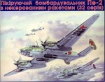 1-72-Pe-2-Soviet-dive-bomber-with-unguided-rockets-serie-32