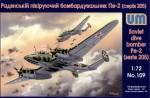 1-72-Petlyakov-Pe-2-Soviet-WW2-Dive-Bomber-205-series