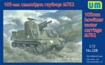 1-72-M7B2-105mm-hotwizer-motor-carriage