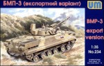 1-35-BMP-3-Soviet-infantry-machine-export-version