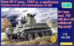 1-72-BT-7-tank-mod-1937-with-the-P-40-antiaircraft-ring-mount