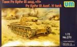 1-72-Pz-Kpfw-III-Ausf-H-tank