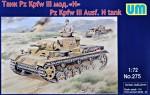 1-72-Tank-Panzer-III-Ausf-N